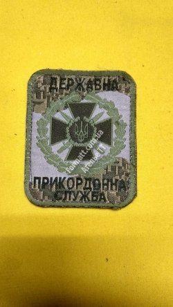 Шеврон квадратный камуфлированный Пограничная служба