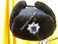 Шапка зимняя полиция