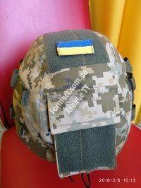 Шлем пиксель