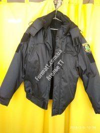 Куртка короткая Полиция